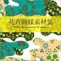花卉圖樣素材集:floral patterns & textures