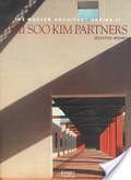 Tai Soo Kim Partners:selected works