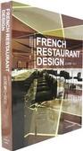 法国餐厅设计