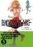 BAMBOO BLADE 5