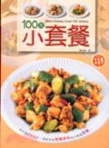 100 yuan xiao tao can