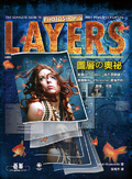 Layers:Photoshop