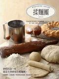 揉麵團:Sammi教你搞懂5種基礎麵團-做出麵包、蛋糕、塔、泡芙、餅乾一定要先學會的烘焙糕點!