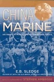 """""""China Marine"""""""