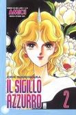 Cover of Il Sigillo Azzurro 2