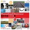 Photoshop & Illustrator設計作成x114例