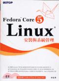 Fedora Core 5 Linux安裝與系統管理