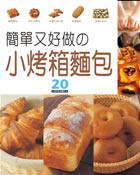 小烤箱麵包的圖像