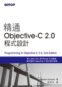 More about 精通Objective