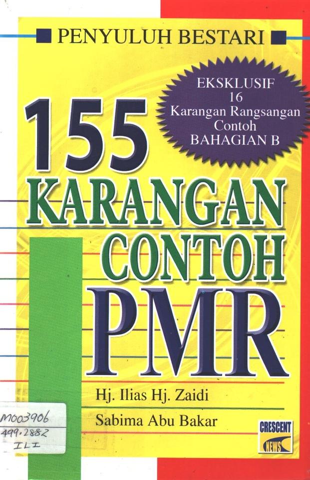 155 Karangan Contoh PMR