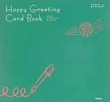 Happy Greeting Card Book―POOKA STYLE的圖像