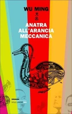More about Anatra all'arancia meccanica