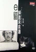 e 貓掉進未來湯的圖像