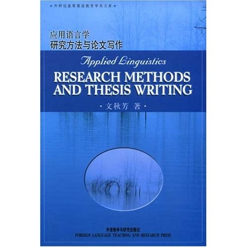 research methods for thesis Writing methodology and lays out the most important aspects of how you actually carried out your research the writing for the method should 41 thesis.