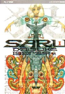 More about Saru vol. 1