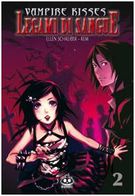 Più riguardo a Vampire kisses Vol.2 di 3
