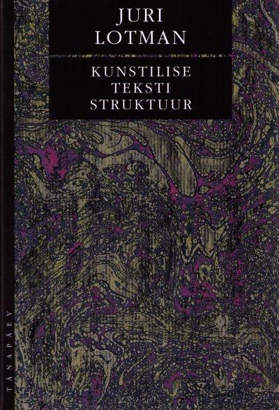 Kunstilise teksti struktuur
