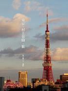 More about 東京.村上春樹.旅