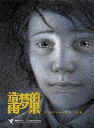 造梦的雨果/Invention of Hugo Cabret