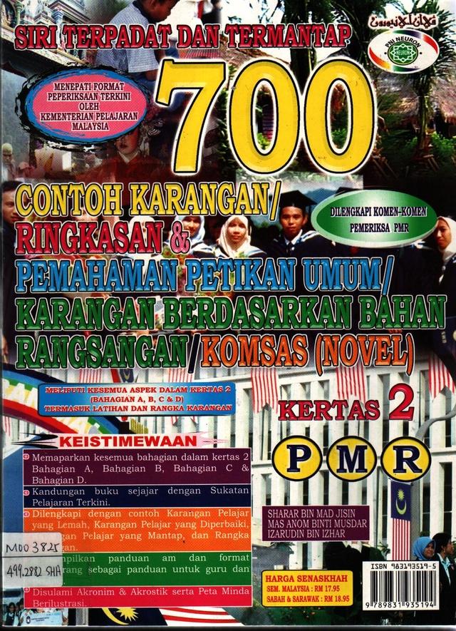 700 Contoh Karangan PMR