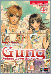More about Gung vol. 23