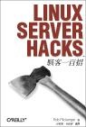 More about Linux Server Hacks 駭客一百招