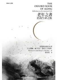 More about 老年之書
