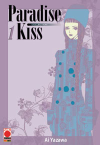 Paradise Kiss collection 1