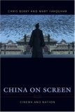 Image of China on Screen