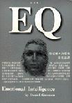 EQ的圖像