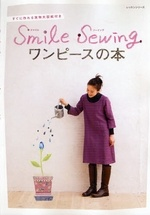 More about Smile Sewingワンピースの本
