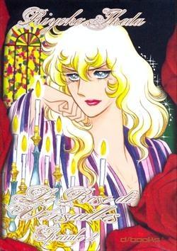 Le Rose di Versailles - Speciale 2