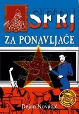 SFRJ za ponavljace