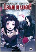 Più riguardo a Vampire kisses Vol. 1 di 3