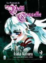 Image of Le portrait de Petit Cossette - vol. 02