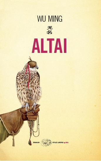 More about Altai