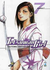 Image of Tetsuwan girl vol.7