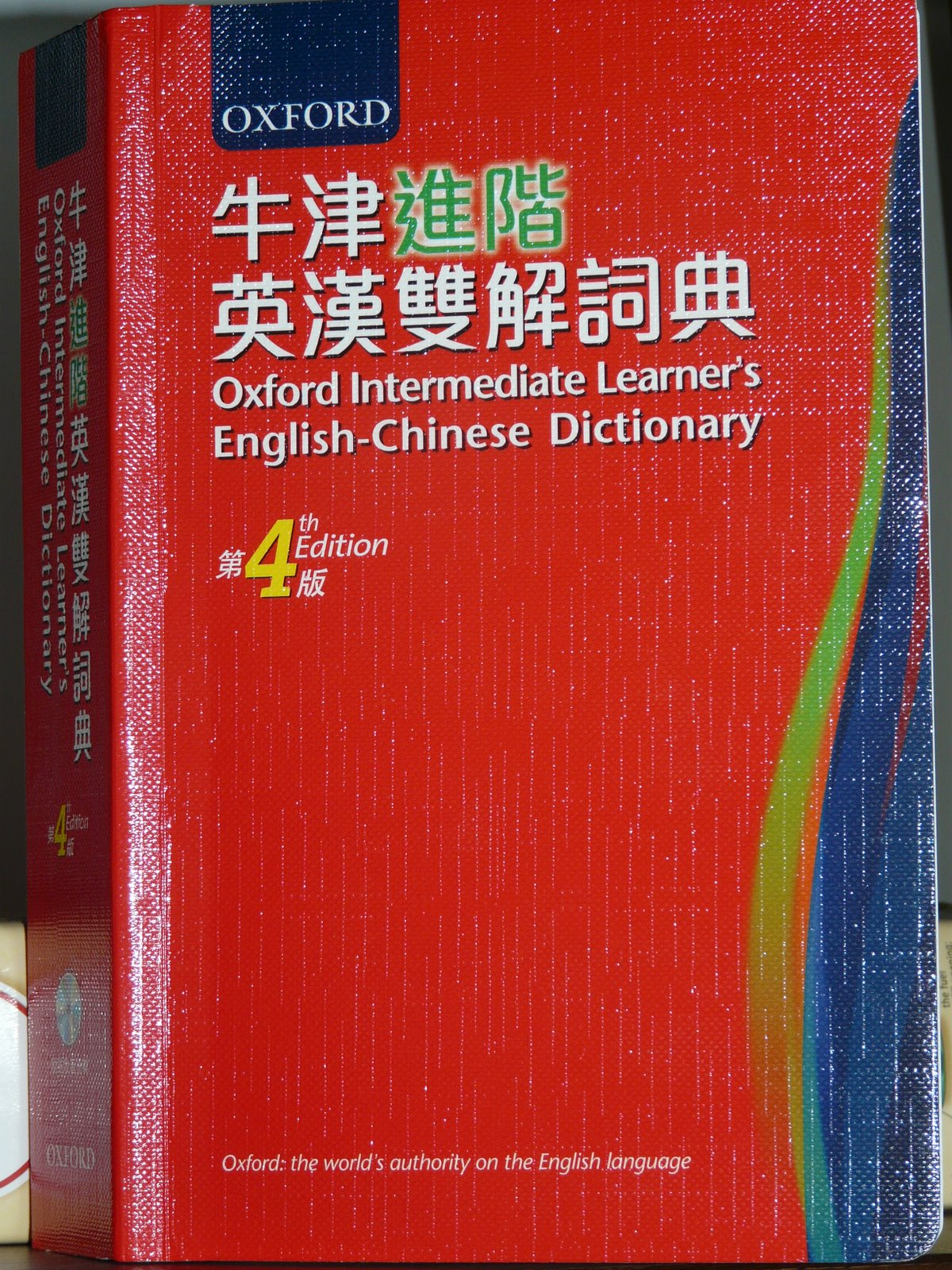 longman dictionary of contemporary english 第 五 版