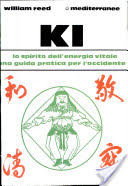 Image of Ki