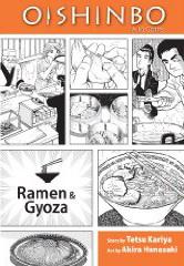 More about Oishinbo: Ramen and Gyoza