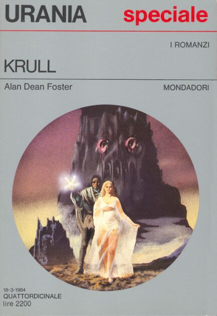 More about Krull
