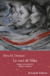 More about Le voci di Nike