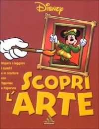 Image of Scopri l'arte