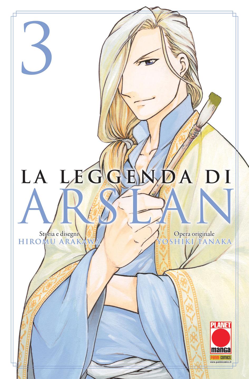 Più riguardo a La leggenda di Arslan vol. 3