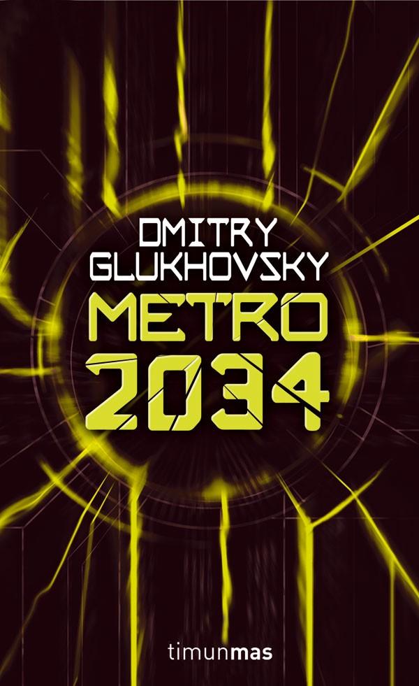 Più riguardo a Metro 2034