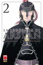 Più riguardo a La leggenda di Arslan vol. 2