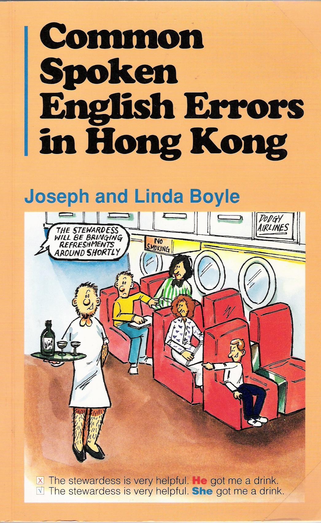 common spoken english errors in hong kong joseph boyle linda boyle reviews on anobii. Black Bedroom Furniture Sets. Home Design Ideas