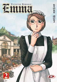 Image of Emma Victorian Romance 2