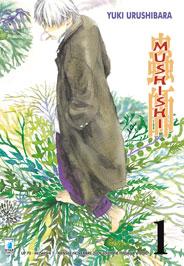 Image of Mushishi vol. 1