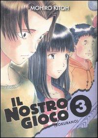 Image of Il Nostro Gioco vol. 3